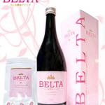 ベルタ酵素は酵素数が凄い!美肌成分で綺麗になりたい