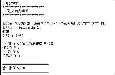 jissen-takahashi