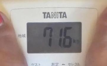 taiken-10itou1