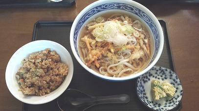 taiken-10itou4