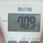 酵素ドリンク効果を実感(T_T)脂肪撃退!実践体験13~15日目