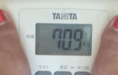 taiken-13itou1