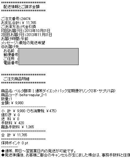 taiken1-itou0