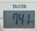 taiken1-itou1