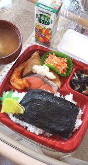 taiken1-itou5