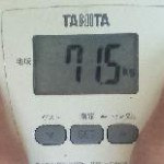 taiken1-itou75