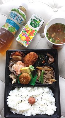 taiken1-itou79