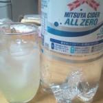 疲労回復>レモン酵素ドリンク手作り順序の説明-成功