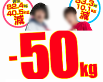 kousuiso328-hibiki