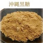 糖分吸収を抑える沖縄黒糖味!酵水素328選は痩せる理由がある
