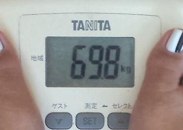 taiken-19itou9