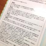 koutenhannou-sheet