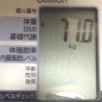 @コスメ評判!ベジライフ酵素液ダイエットやり方で空腹感も違う