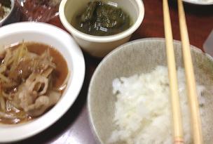 attokosume-hyouban