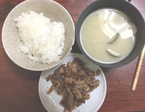 bejiraifukousodorink-2