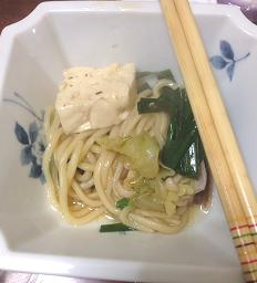 ichinichi-ichikiro-yaseru