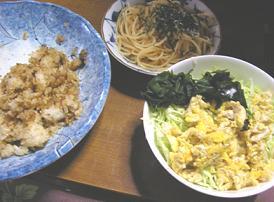 isshokuokikae-kantan3