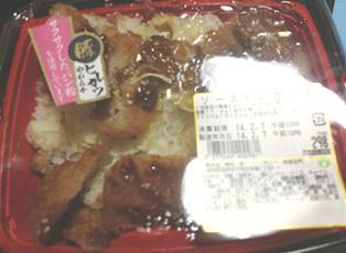 taijyuu-otosu-kakujitsu
