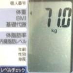 着実に体重を落として-2.5キロ!確実に痩せていく酵素ダイエット