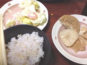 taijyuu-otosu