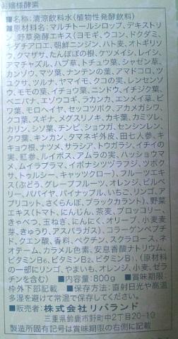 ojousamakouso-gekiyasu4