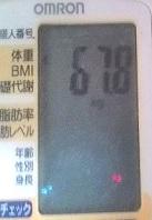 bejiraifukousodaietto-r16