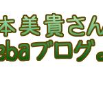 fujimotomiki-fasuthing2