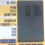 ベジライフ酵素ダイエット25-27日目サプリ無しどう変わる?