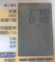 bejiraifukouso-daietto-261