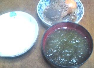 bejiraifukouso-daietto-272