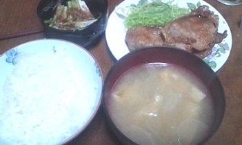 bejiraifukouso-daietto13