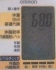 bejiraifukouso-daietto5