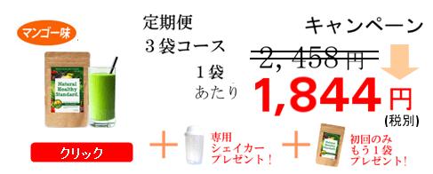 minerarukouso-guri-nsumu-ji