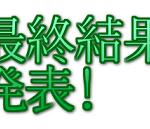 bejiraifukouso-seikou-t