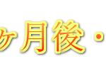 bejiraifukousodaietto-1kkagetsu