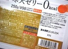 bejiraifukousoekidaietto-kouka5