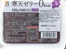 bejiraifukousoekidaietto-kouka7