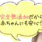 yuukousennkouso-fasuthingu4