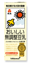 bejiraifu-nomikata3