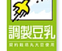 futsukayoiboushi-tounyuu