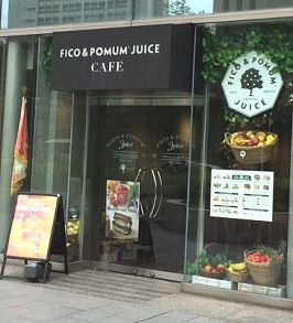 fico-and-pomum-aoyama2