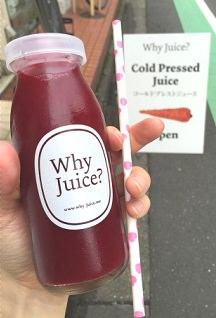 howaijyu-su-juice