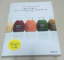 sukaihaijyu-suba-book