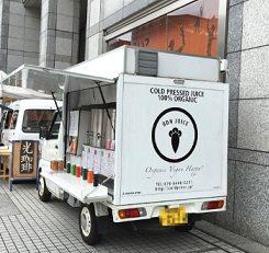 bonjyu-su-omotesandou2