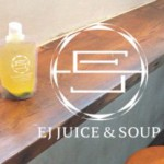 EJジュース&スープ麹町/格安コールドプレスジュースの感想