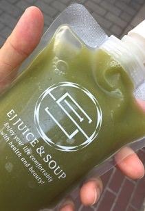 ej-juice-and-soup-juice3