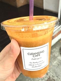 kurenjingukafe-juice