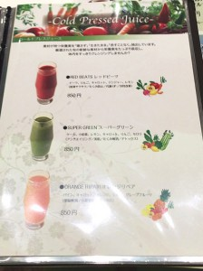 majia-dhi-fari-na-menu