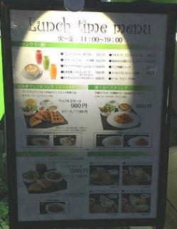 majia-dhi-fari-na-menu2