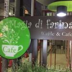 マジアディファリーナ表参道/カフェでコールドプレスジュース発見!